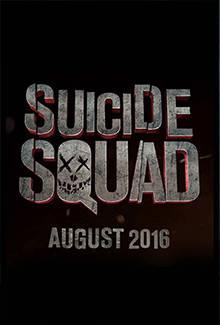 Suicide Squad (2015)